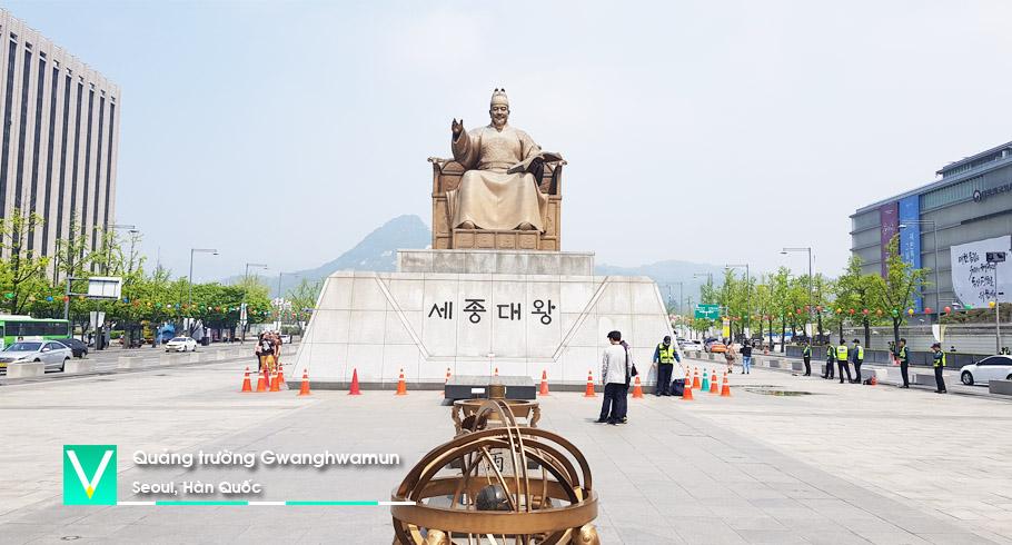 Gwanghwamun Square 3